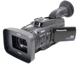 Sell panasonic ag-hmc40 hd digital camcorder at uSell.com