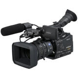Sell sony sony hvr-z7u digital camcorder at uSell.com