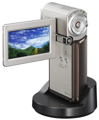 Sell sony handycam hdr-tg1 hd camcorder at uSell.com