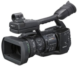 Sell sony pmw-ex1 camcorder at uSell.com