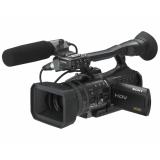 Sell sony sony hvr-v1u digital camcorder at uSell.com