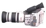 canon canonvision l1 8mm video camera