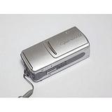 Sell sony cyber-shot dsc-u20 at uSell.com